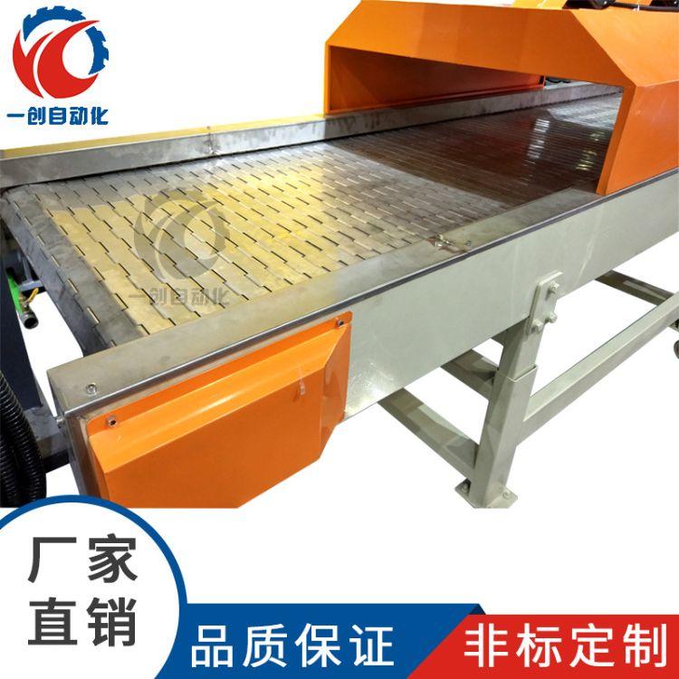 厂家直销隧道炉烘干链板线 丝印喷油隧道炉链板烘干线输送机