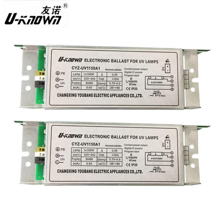 厂家供应 T5T8电子镇流器 常规一拖二紫外线灯日光灯镇流器