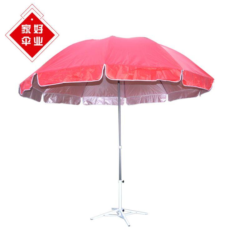 户外大型海边遮阳折叠沙滩伞定制厂家直销户外休闲摆摊太阳沙滩伞