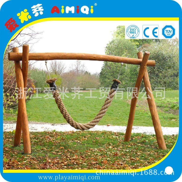 农庄、景区、公园户外儿童游乐场 原木秋千 创意秋千定做厂家