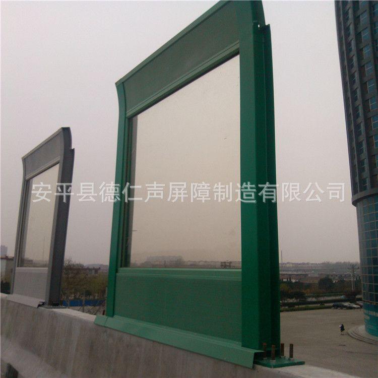 专业生产透明隔音墙 桥梁隔音墙 质优价廉 量大从优质量保