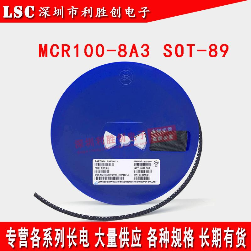 长电- 贴片复合三极管 UMB3N SOT-363 原装正品 质量保障