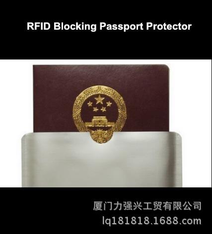 防掃描RFID護照卡套 鋁箔RFID護照套 屏蔽RFID卡套 防消磁