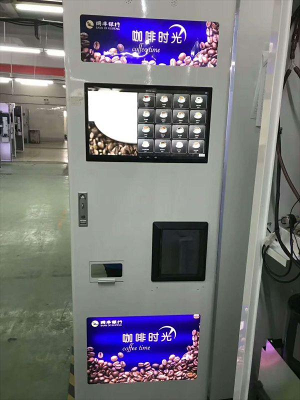 以勒 个性化定制 工厂免费培训 LE308E现磨咖啡机 整机质保一年