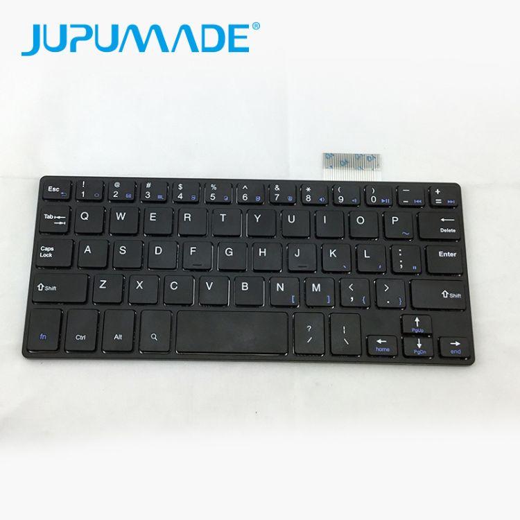 7寸平板外接键盘专用键芯 7寸59按键塑胶底板剪刀脚键芯厂家定制