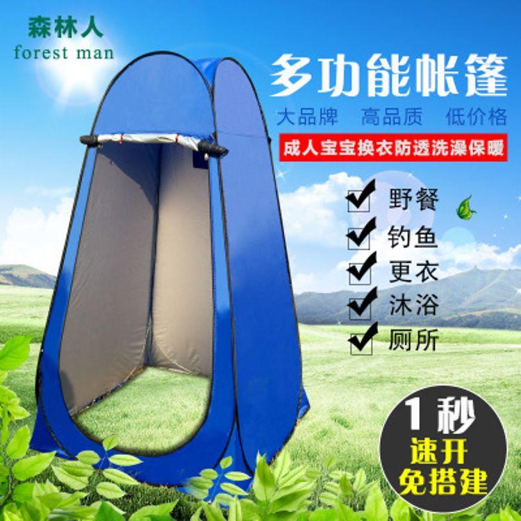 自动帐篷更衣帐篷钓鱼帐篷沐浴洗澡帐篷摄影帐篷观鸟帐篷厕所帐篷