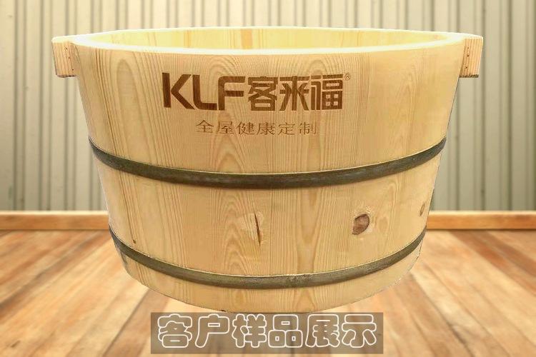 工厂直销21cm按摩珠泡脚桶泡脚盆养生木桶洗脚家用logo定制礼品桶