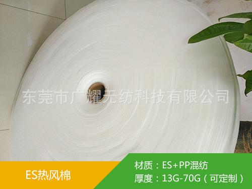 直销蓬松棉  直销热风棉 华南地区大量生产25g-65g细纤维过滤棉。