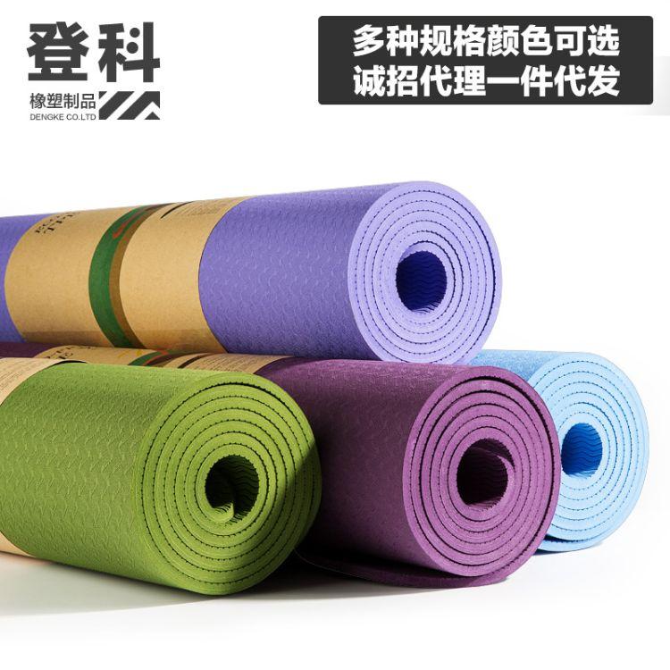 厂家直销183*80*8加宽加厚瑜伽垫单色瑜珈墊tpe环保健身垫瑜珈垫