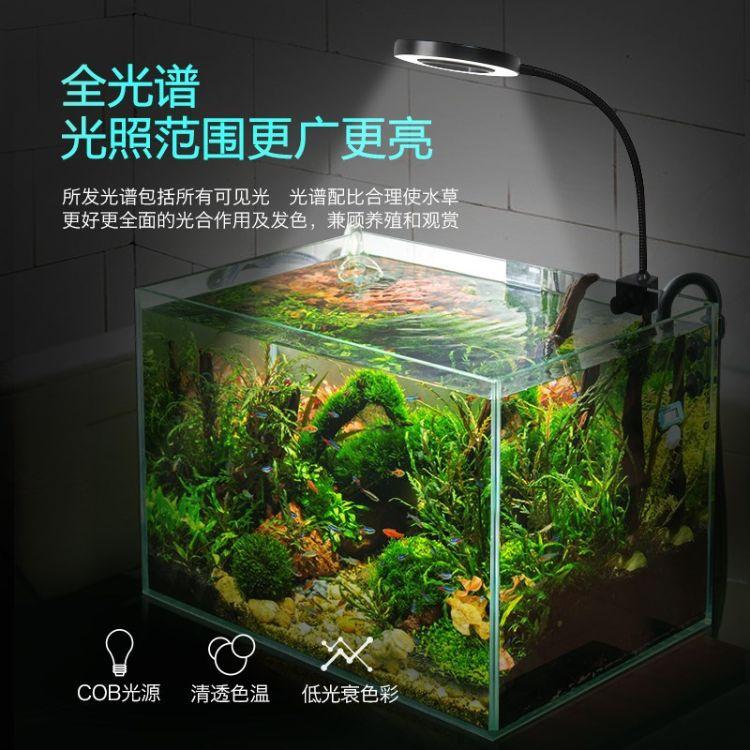 鱼缸灯USB水草灯圆型异型灯架全光谱变色led水族箱照明防水小夹灯