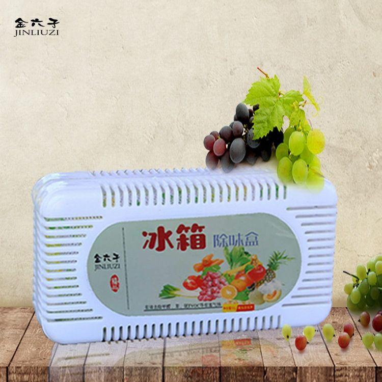 冰箱除味盒活性炭除湿盒 除味剂家居用品冰箱除臭剂