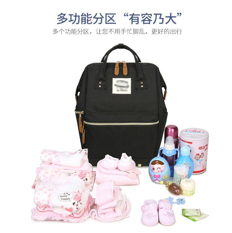 多功能时尚妈咪包批发大容量双肩背包妈妈包时尚外出帆布包母婴包