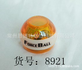 思博特 伏狮宝多功能 腕力健身球 握力球 wrist eco ball