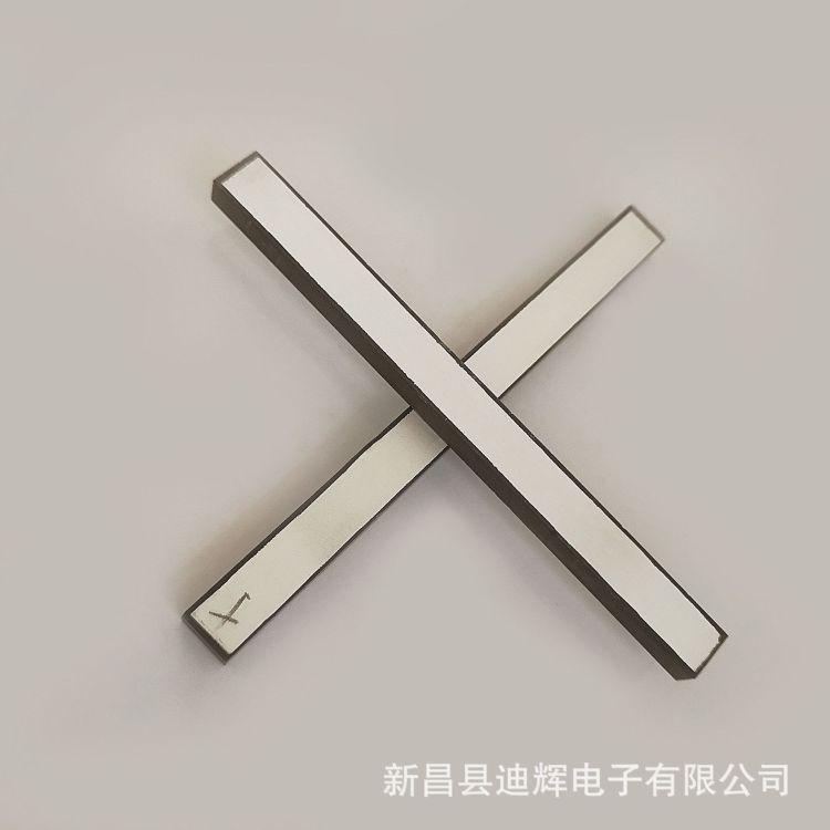 pz4 压电陶瓷元件 超声波元件 四氟传感器 换能器 超声波液位计