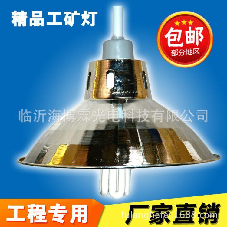 led工矿灯天棚灯厂房车间用罩灯带吊杆40cm80cm1米工程灯具
