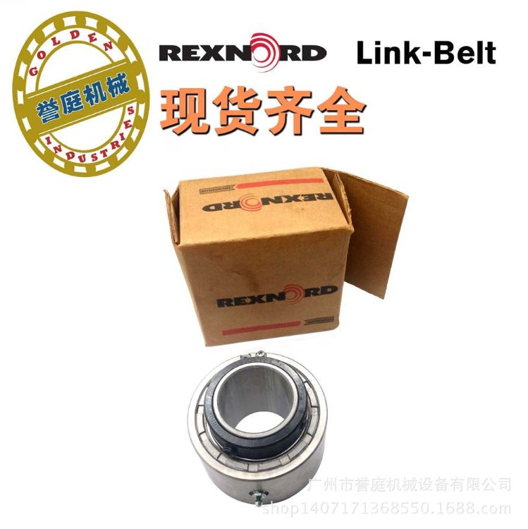 REXNORD  LINK-BELT 英制轴承 ZMC2207
