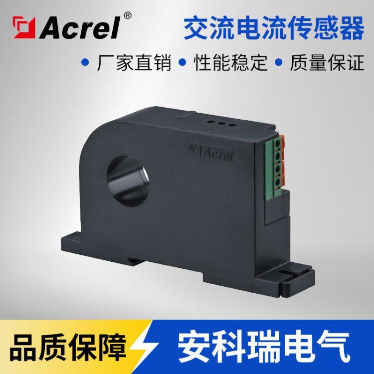 安科瑞BA10-AI/V工业自动化交流传感器输出0-50A输出0-5V