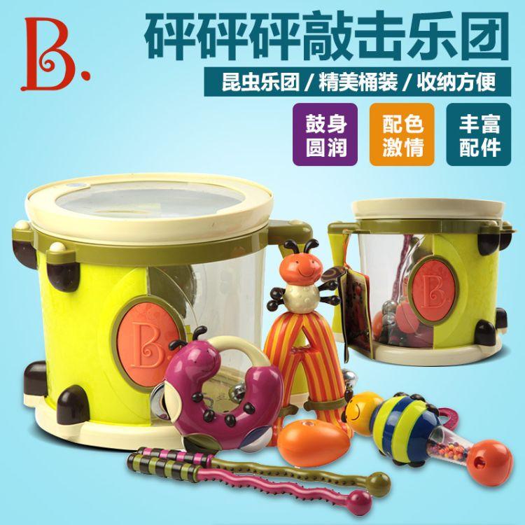 美国B.toys 比乐儿童组合乐器敲击大鼓表演宝宝音乐益智玩具