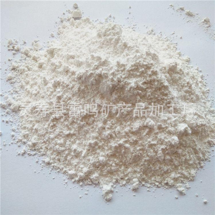 雷鸣矿产品 硫酸钡防护涂料 钻井泥浆用重晶石粉