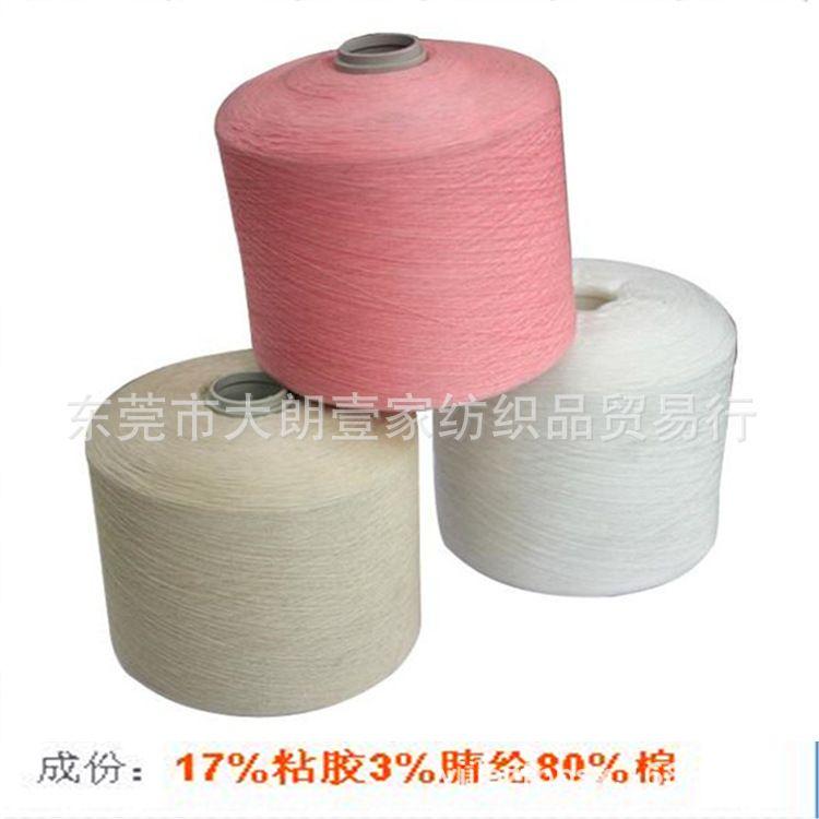 壹家24N天然89%粘胶纤维/人造丝11%尼龙现货天爽麻色纱功能性原料