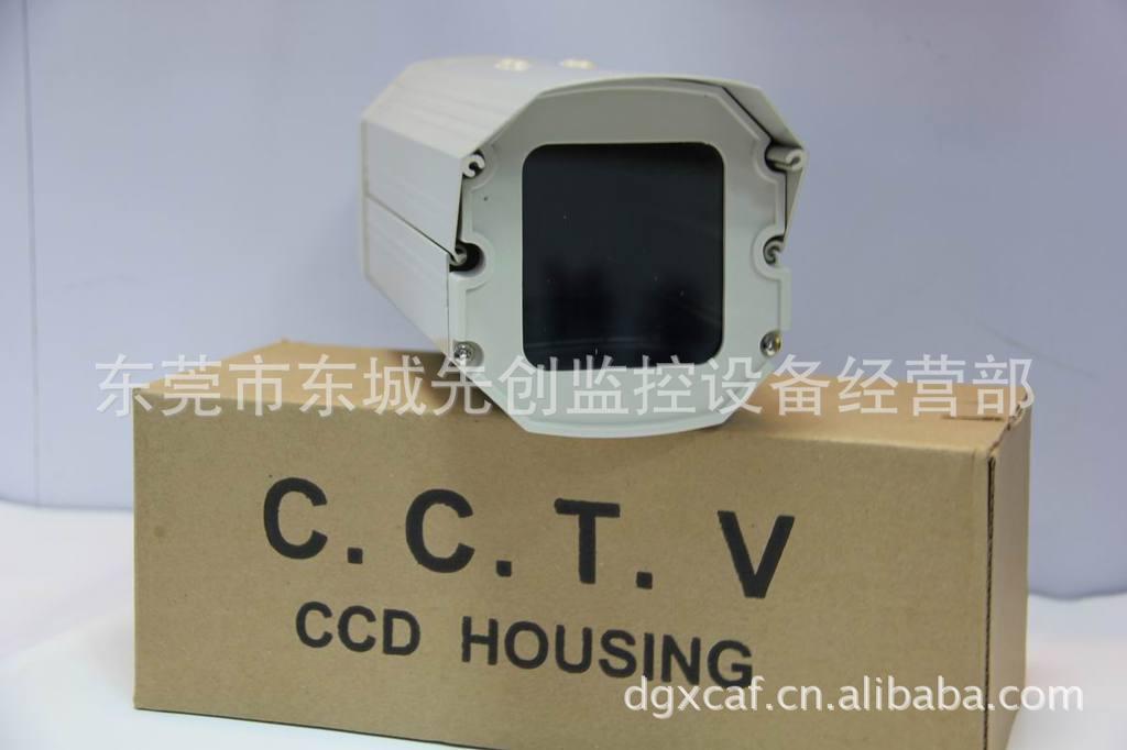 208豪华室内护罩-室内摄像机护罩-铝合金监控护罩-监控防尘护罩