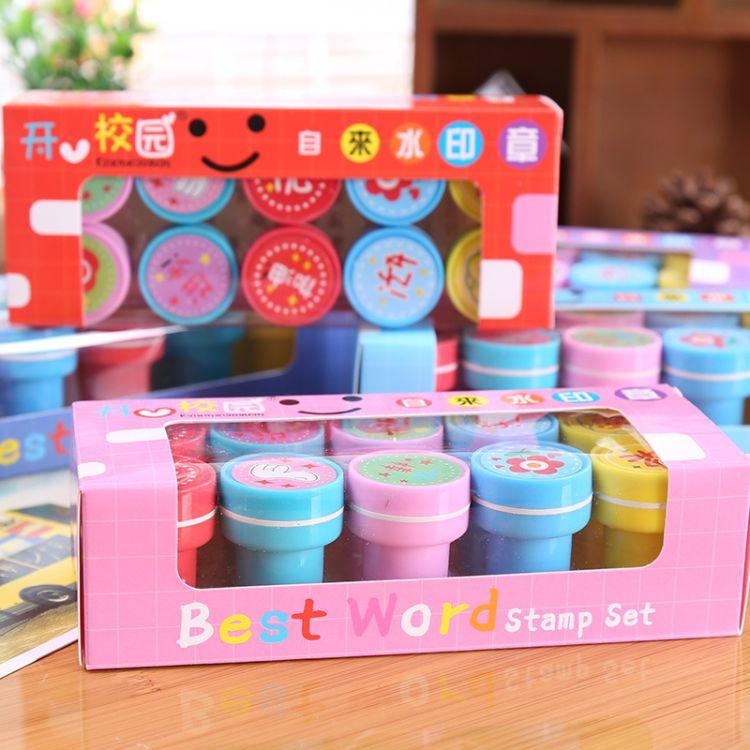 艺桥文具塑料卡通印章 儿童玩具幼儿园小朋友励志教具 定制小礼品