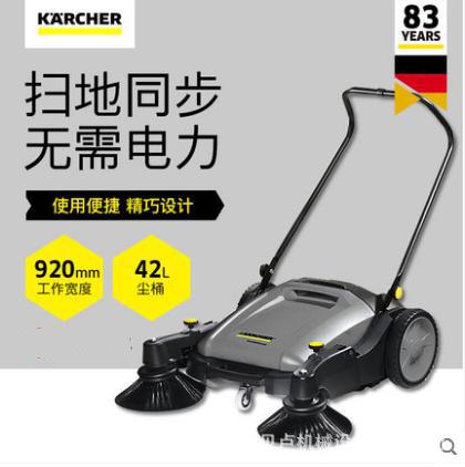 供德国karcher上海苏州人力手推式扫地机/车垃圾清扫车KM 70/20 C
