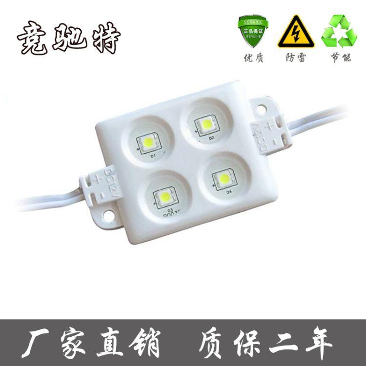 厂家热销超高亮5050/5730 .96W 4灯注塑模组LED标识光源模组