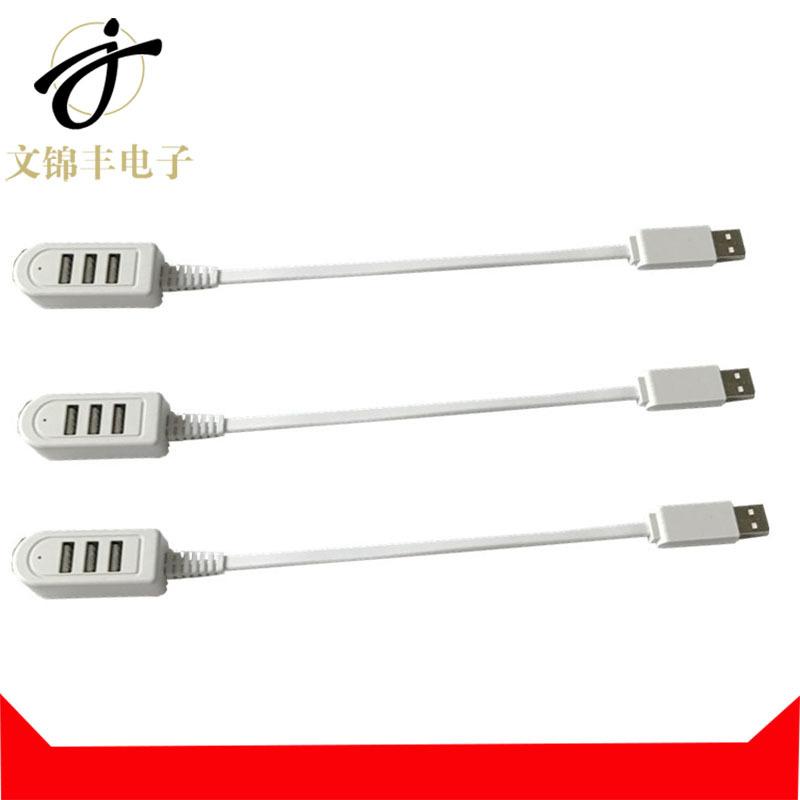 爆款一拖三扩展器转接头 USB2.0带线HUB集线器  3口USB分线器