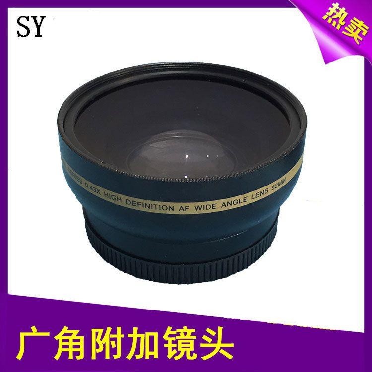 出口品质 增倍镜 增距镜 通用数码相机广角附加镜头0.43X 52MM