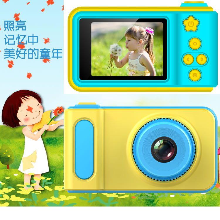 儿童相机2寸高清运动卡通儿童玩具数码照相机益智玩具