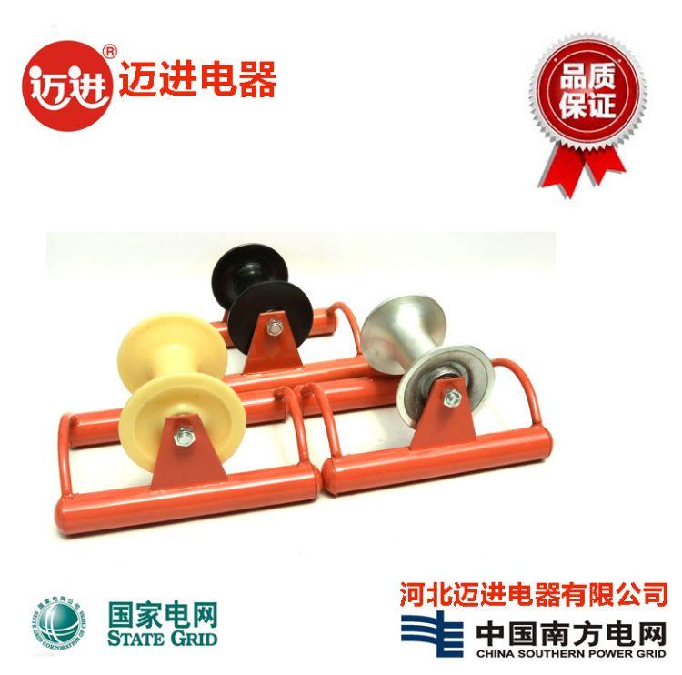 线缆直跑滑轮转向电缆放线轮地缆轮放线滑车尼龙轮直线滑轮