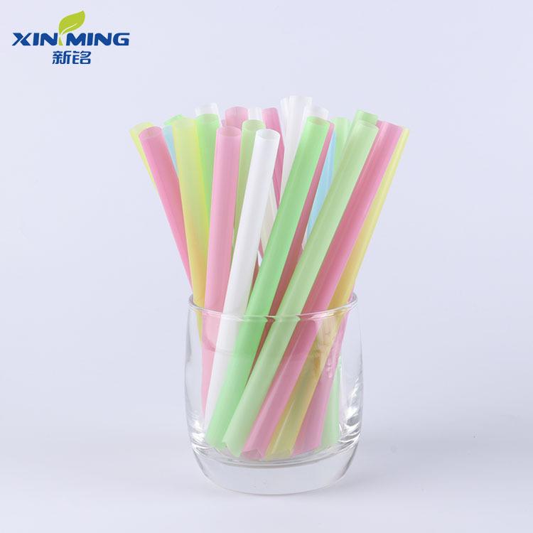 一次性独立塑膜包装短粗尖头珍珠管果粒珍珠奶茶创意塑料吸管批发