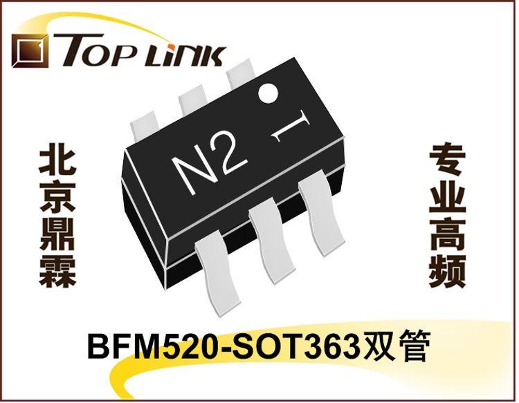 MRF2947丝印XU 批发三极管