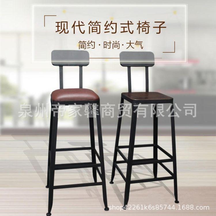 批发铁艺星巴台克高脚椅吧台凳实木桌椅组合酒吧高吧椅小圆方桌凳