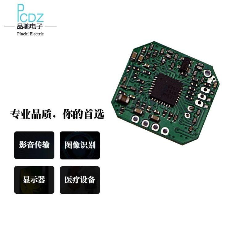 无线影音发射模块(T502)