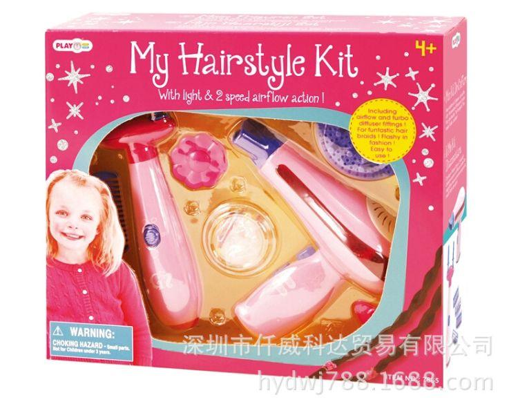 幼儿园 早教 女孩美发玩具过家家游戏角色扮演道具儿童美发套装