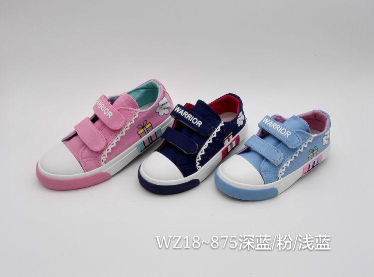 2018童鞋帆布鞋魔术贴平底防滑耐磨回休闲鞋运动鞋