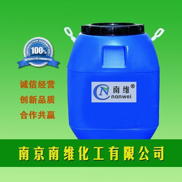 南维N-282纸塑封口胶 货源充足 品质保障 南京纸塑封口胶厂家直销