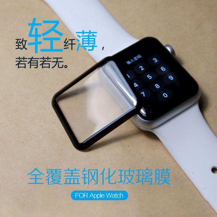 适用apple watch40mm曲面手表钢化膜 iWatch 44 3D全屏覆盖玻璃膜