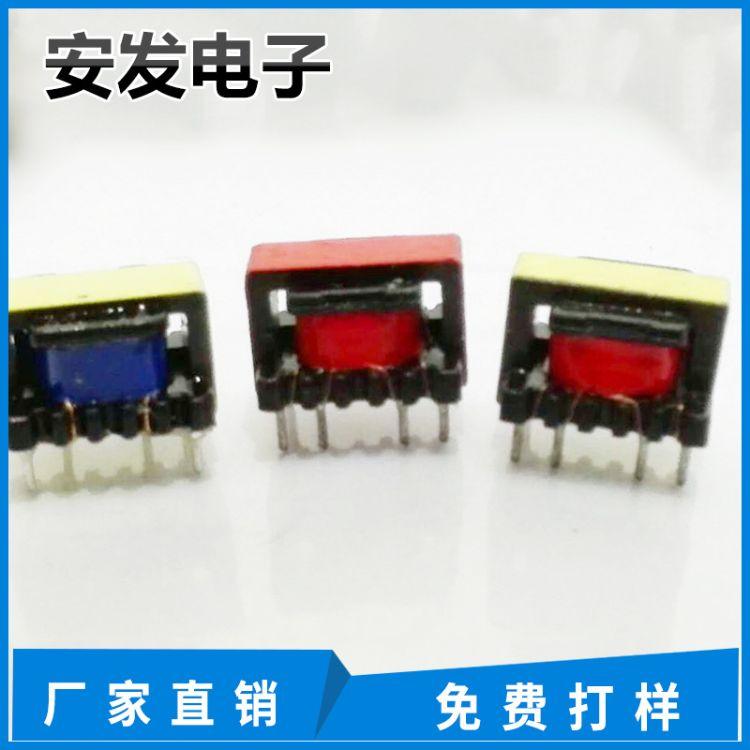 安发电子-加宽立式高频变压器 EE12.4高频LED变压器