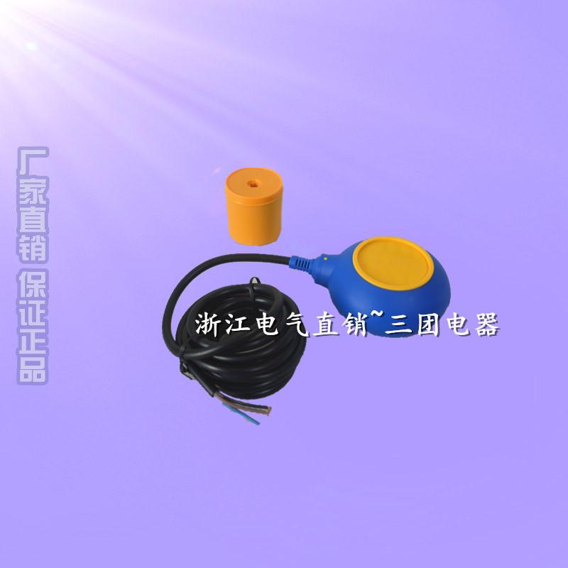 上海稳谷 浮球开关浮球EM15-2自动控制器浮球液位计浮球开关液位计