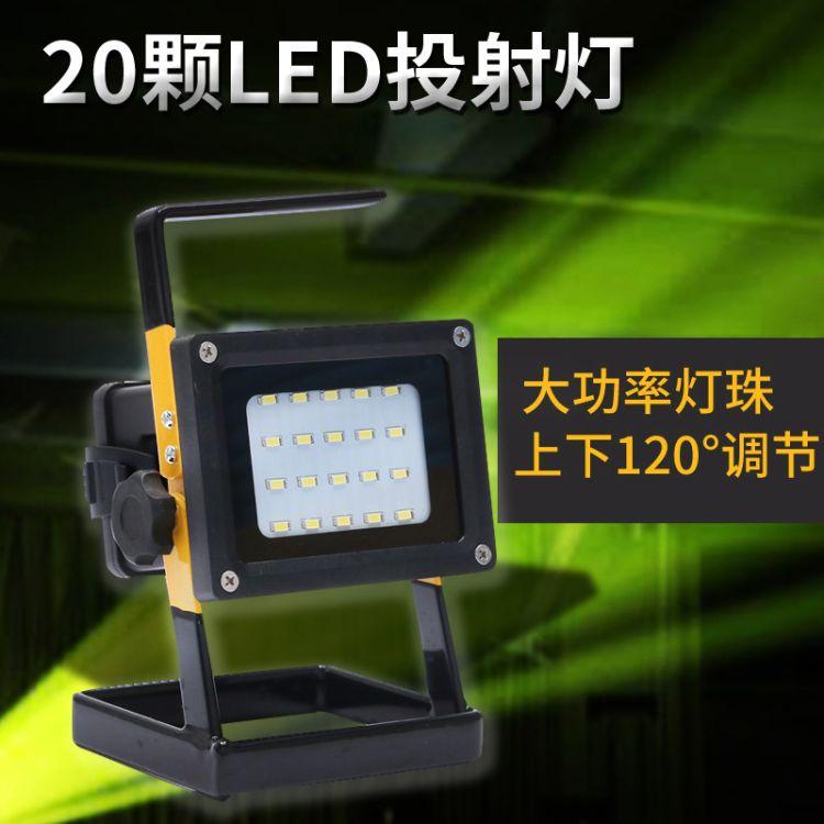 廷瑞-便携工作灯20denled充电投光手提施工应急灯草坪灯泛光灯工厂供应