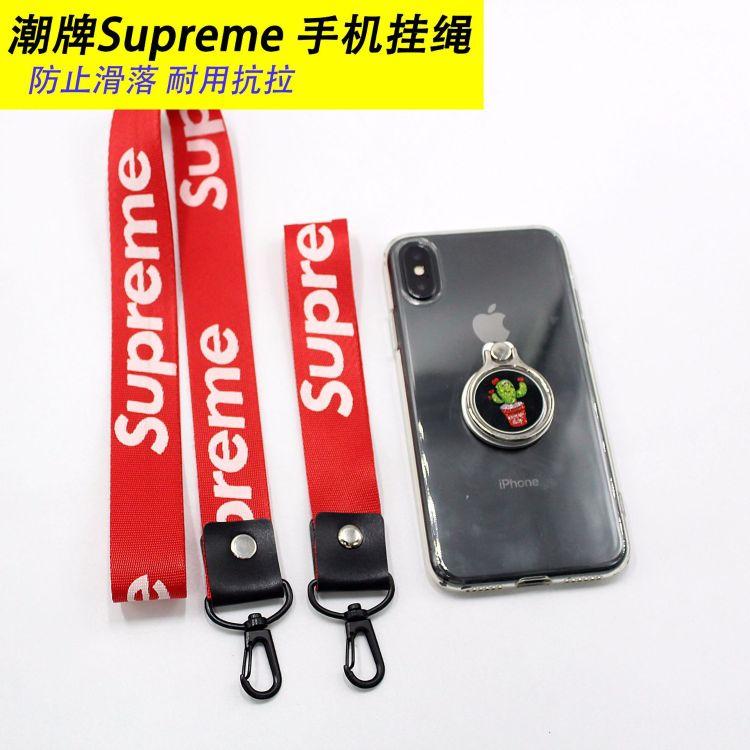 潮牌Supreme 旋转尼龙手机挂绳长挂脖潮牌卡通指环扣壳绳两用挂绳