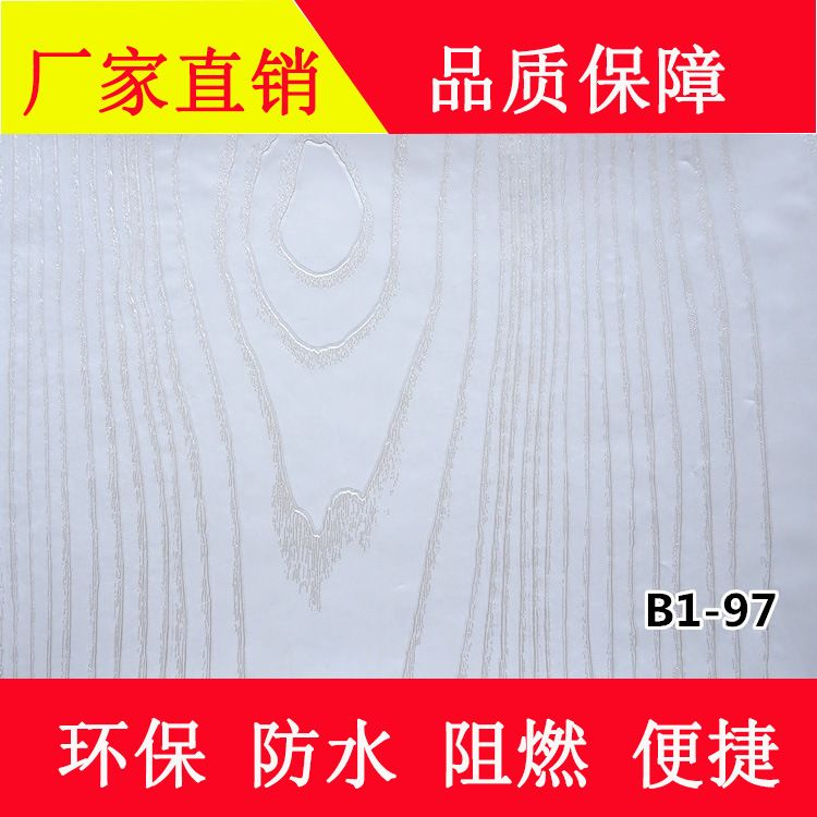 厂家直销 集成墙板 石塑护墙板 新型环保装饰材料