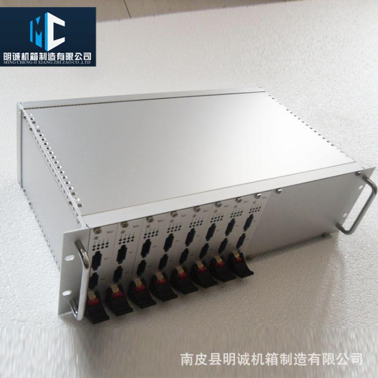 销售电脑配件监控防水盒电源装配箱塑壳 模具加工 现货
