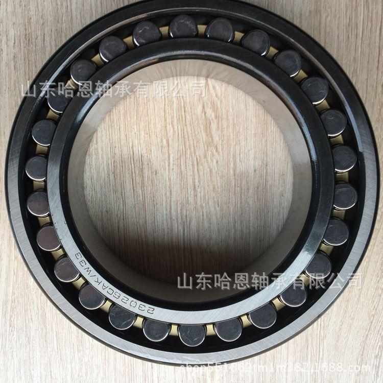 生产轻型调心滚子轴承型号大全23026CAKW33黄铜保持架内孔带锥度