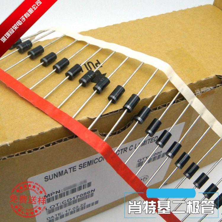 免费送样  MBR360 肖特基二极管 直插 DO-27封装  高品质
