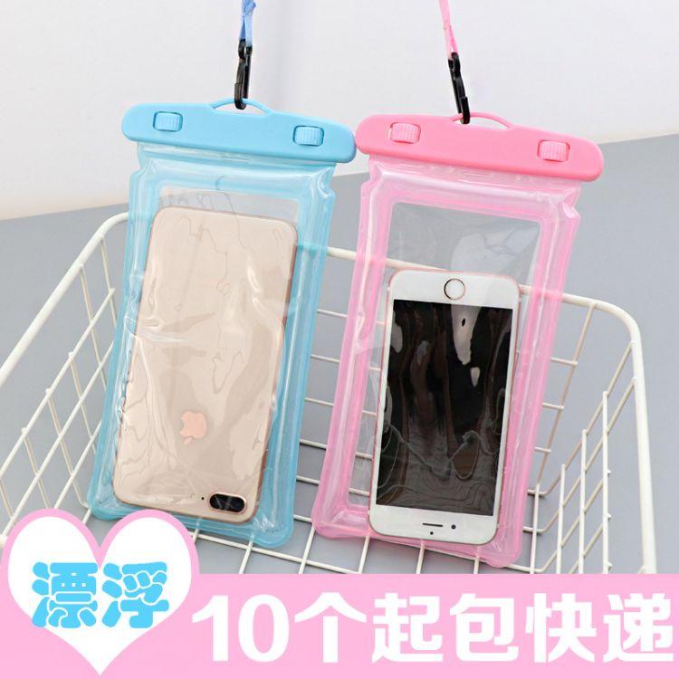 新款手机防水袋户外嬉水防水套可漂浮气囊密封手机袋漂流袋