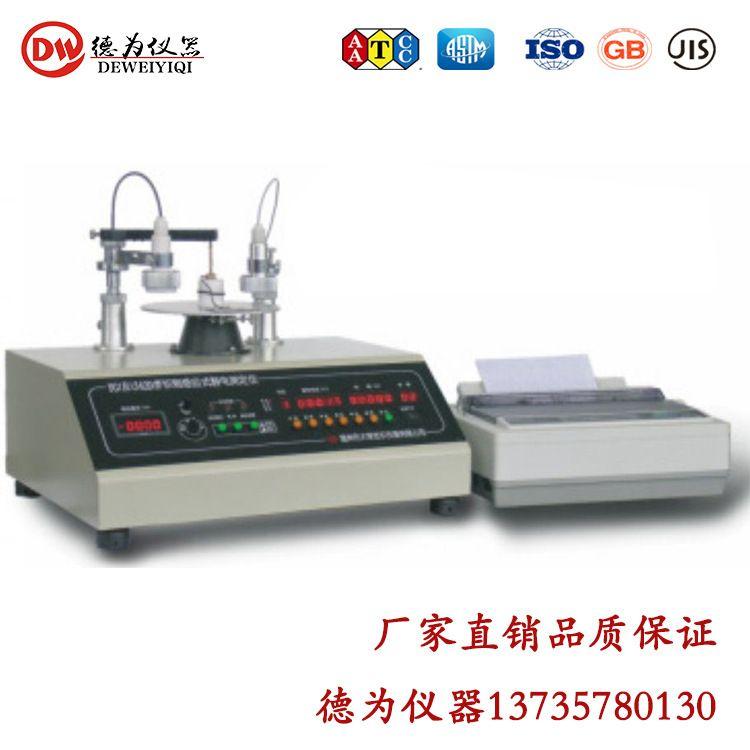 织物感应式静电仪 纺织品感应式静电仪 静电仪织物静电测试仪